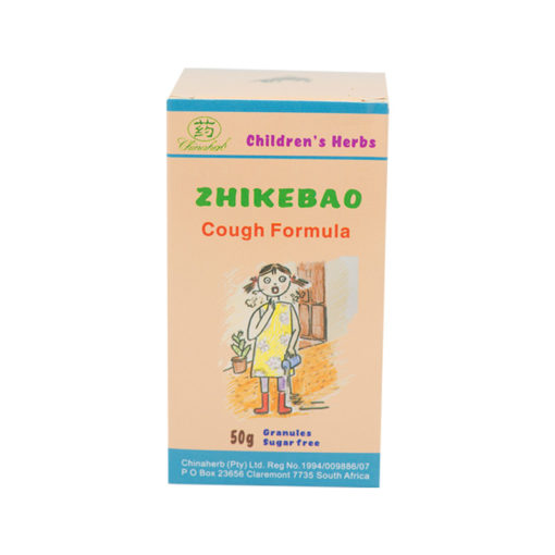 Zhikebao – 45g Granules